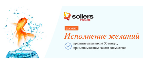 sollers1